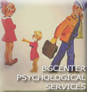 Psychological services at the Center for Cognitive-developmental Assessment and Remediation